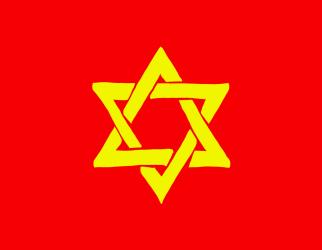 Jewish Lineage
